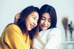 Asain Lesbian Massage
