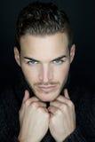 Beautiful young man Stock Image