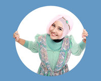 Beautiful young muslim woman in circle Royalty Free Stock Images