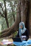 Beautiful young muslimah Royalty Free Stock Photos
