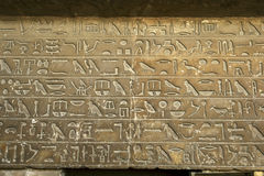 Beautifully carved hieroglyphs above the entrace to the Mastaba of Qar in Cairo in Egypt. Royalty Free Stock Photos