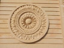Sculpture at Anand vihar gate in Shegaon. A beautifully constructed and artistically designed gate with an aesthetically designed round circle Stock Images