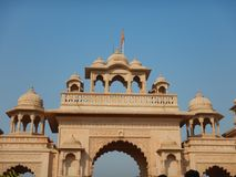Anand Vihar gate at Shegaon-3. A beautifully constructed and artistically designed gate in an Indian village Royalty Free Stock Images
