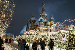 Beautifully decorated Moscow for The new year and Christmas royalty free stock image