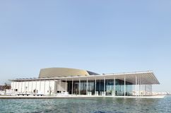 The beautifully designed  Bahrain National Theatre Stock Photos