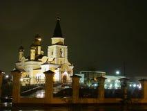 Beautifully lit church at night. Royalty Free Stock Image