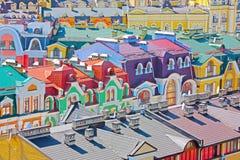 Beautiufl coloriu edifícios em Kiev Fotografia de Stock Royalty Free