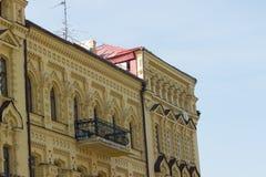 Beautiufl gekleurde gebouwen in Kiev Royalty-vrije Stock Foto