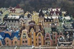 Beautiufl gekleurde gebouwen in Kiev Stock Afbeelding