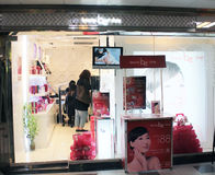Beauty be shop in hong kong Royalty Free Stock Images