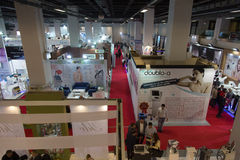 Beauty and Care exhibition 2015 Royalty Free Stock Photos