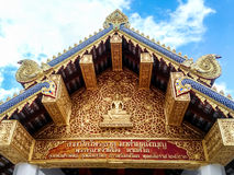 Beauty Chapel In Wat Banden, Chiangmai Thailand Royalty Free Stock Images