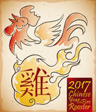 Beauty Hand Drawn Rooster in Watercolor for Chinese New Year, Vector Illustration royalty free stock images