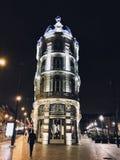 Beauty in night Lisbon. Intendente in Portugal Stock Photo