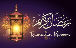 Beauty ramadan greeting background. With traditional arabic ramadane lamp illuminated vector illustration
