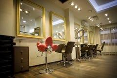 Beauty Salon Interior Stock Image
