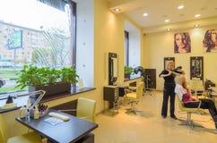 Beauty salon interior shot Royalty Free Stock Photo