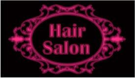 Beauty salon modern Logo Stock Images