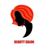 Beauty salon. Stock Photography