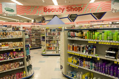 Beauty Shop. Is getting more and more popular. Consumers spend more money in these products despite the economic depression Royalty Free Stock Photos
