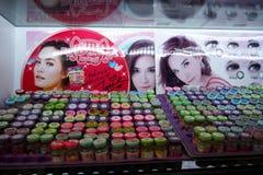 Beauty shop Royalty Free Stock Photos