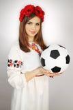 Beauty Ukrainian Stock Photography