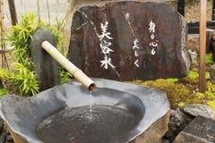 Beauty water in Yasaka Shrine Stock Image