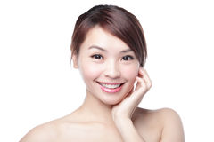 Beauty woman smile to you Stock Photography