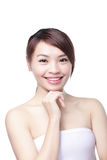 Beauty woman smile to you Stock Image