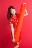 Beauty woman wear cheongsam Royalty Free Stock Images