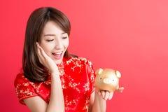 Beauty woman wear cheongsam Stock Photography
