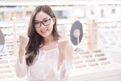 Beauty woman wear eyeglasses royalty free stock photo