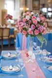 Beaux éléments de décoration de conception de cérémonie de mariage avec la voûte, Photos stock