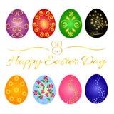 Beaux fond de jour de Pâques et carte et objet illustration stock