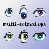 Beaux grands yeux multicolores Photo stock