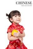 Bebé asiático feliz en chino traje Imagen de archivo