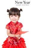 Bebé asiático feliz en chino traje imagenes de archivo