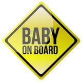 Bebé a bordo ilustración del vector