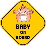Bebé a bordo Fotos de archivo