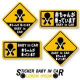 Bebé de la etiqueta engomada en el coche, ejemplo del vector ilustración del vector