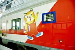 Bebê no trem Fotografia de Stock