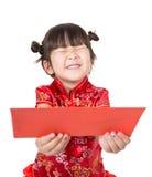 Bebé asiático feliz en chino traje Foto de archivo