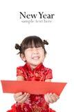 Bebé asiático feliz en chino traje Fotos de archivo