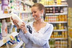 Bebida de leite Fotos de Stock