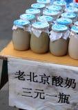 Bebida tradicional no Pequim Foto de Stock Royalty Free