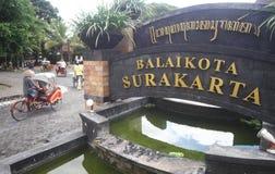 Becak, indonesian traditional trishaws Royalty Free Stock Photography