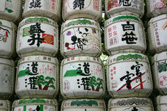 beczkuje sake brogującego Fotografia Stock