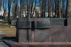 Bed of honor. WW2. Minsk. Belarus. Central cemetery Royalty Free Stock Image