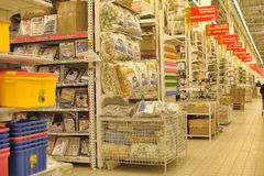 Bedding in supermarket Stock Photo