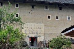 Bedecken Sie Schloss, gekennzeichneten lokalen Wohnsitz, Fujian, China mit Erde Stockfoto